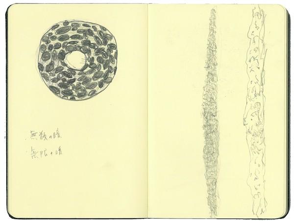 sketch201201